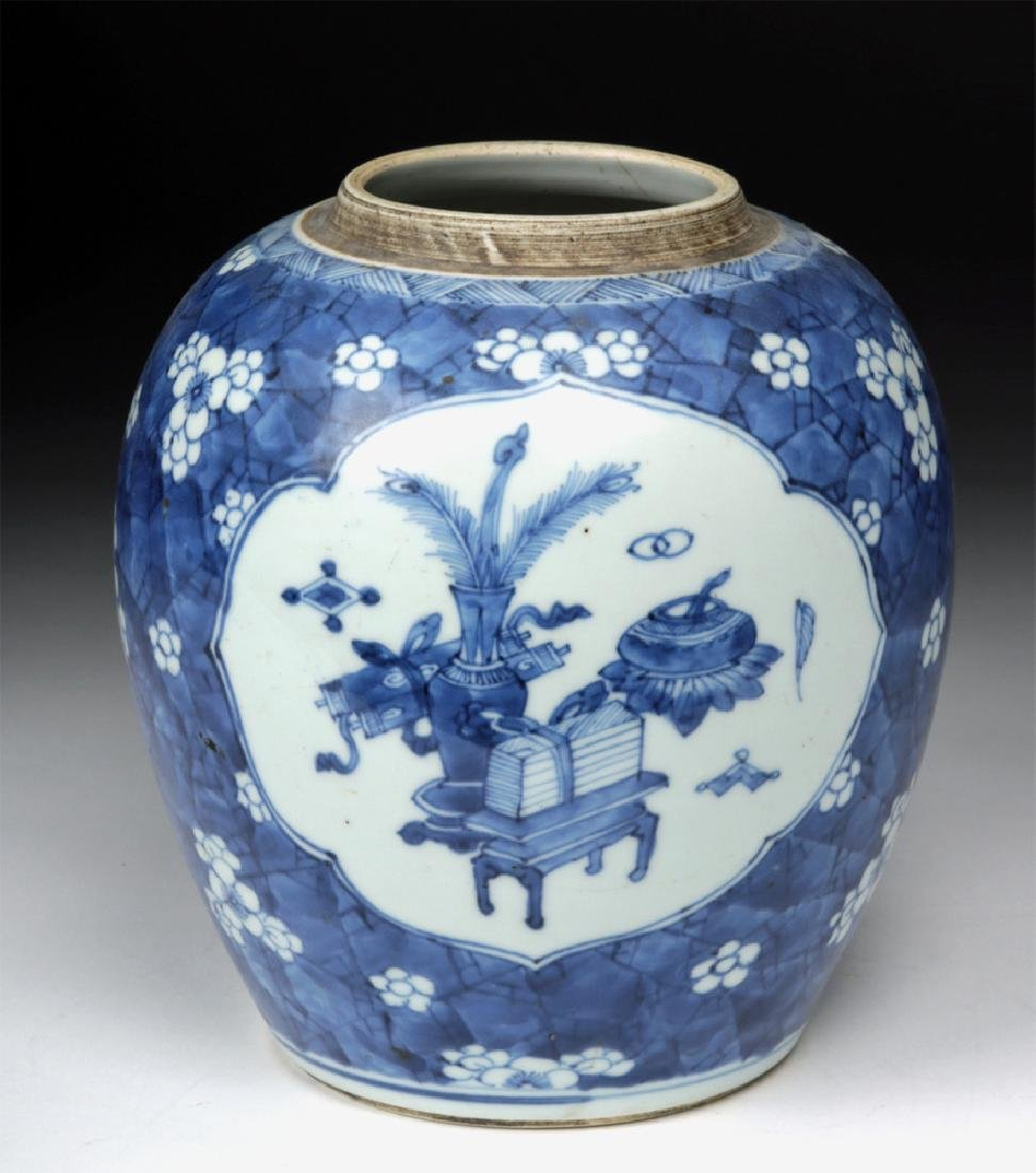 Chinese Qing Dynasty Porcelain Ming-Style Vase