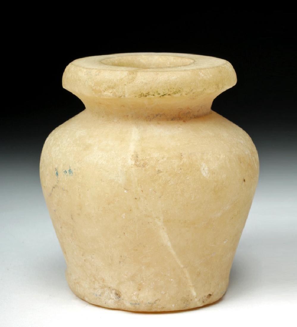 Egyptian Middle Kingdom Alabaster Vessel