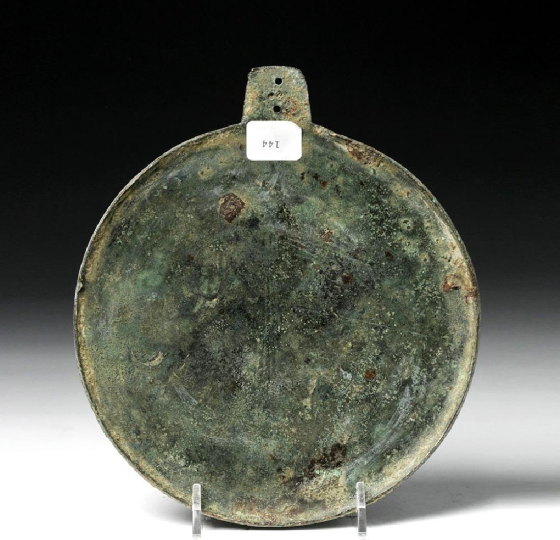 Hellenistic Greek Bronze Mirror - Grapevines - 3