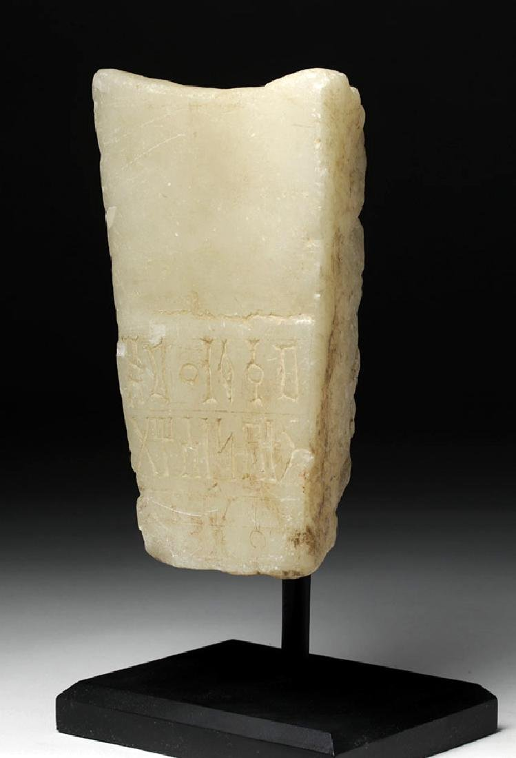 Inscribed South Arabian Marble Slab - 4