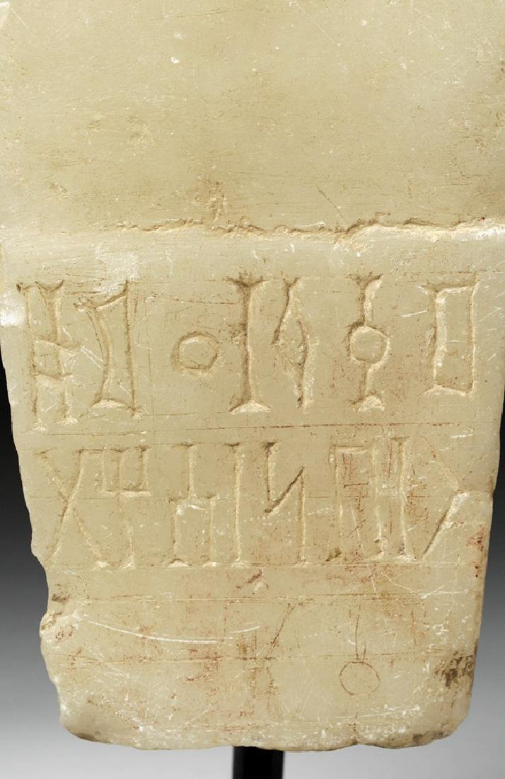 Inscribed South Arabian Marble Slab - 5
