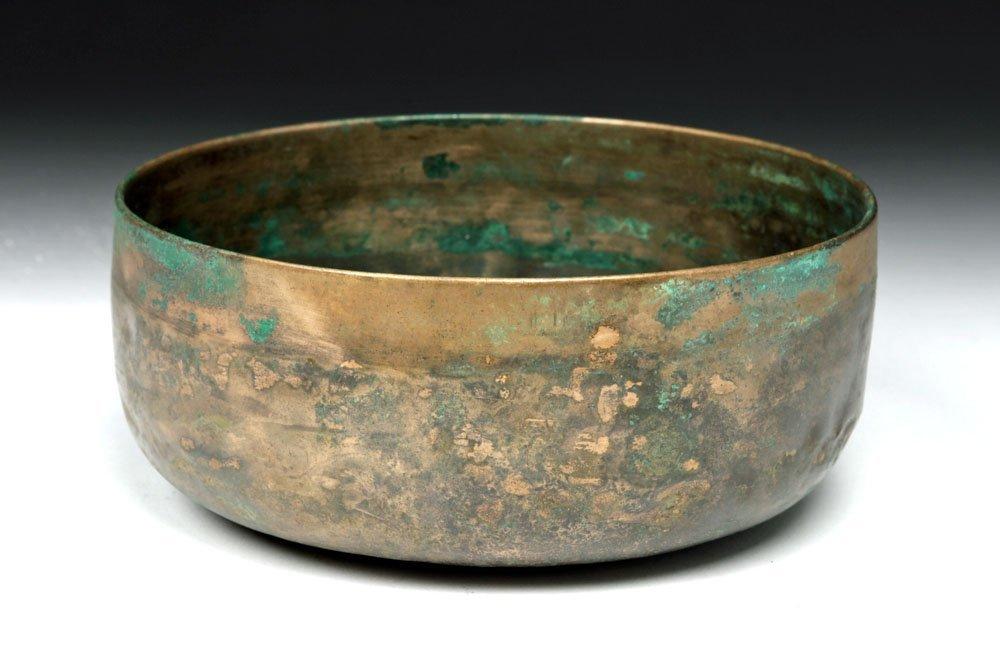 8th C. Medieval Persian Bronze Bowl