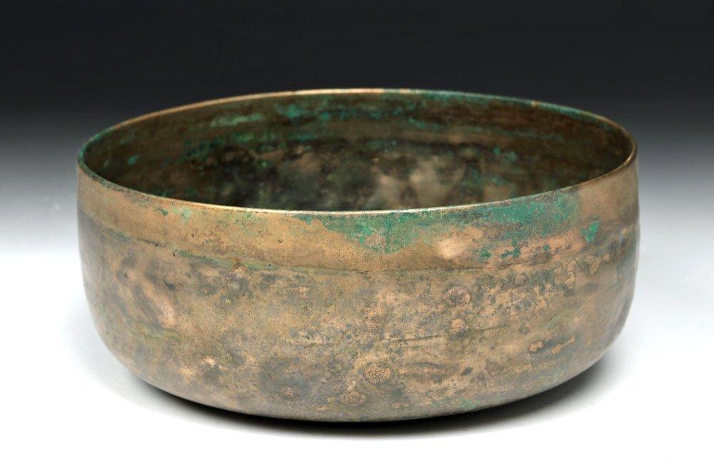 8th C. Medieval Persian Bronze Bowl - 2