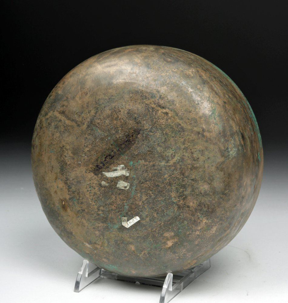 8th C. Medieval Persian Bronze Bowl - 4