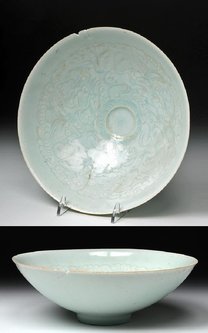 Chinese Song Dynasty Porcelain Bowl