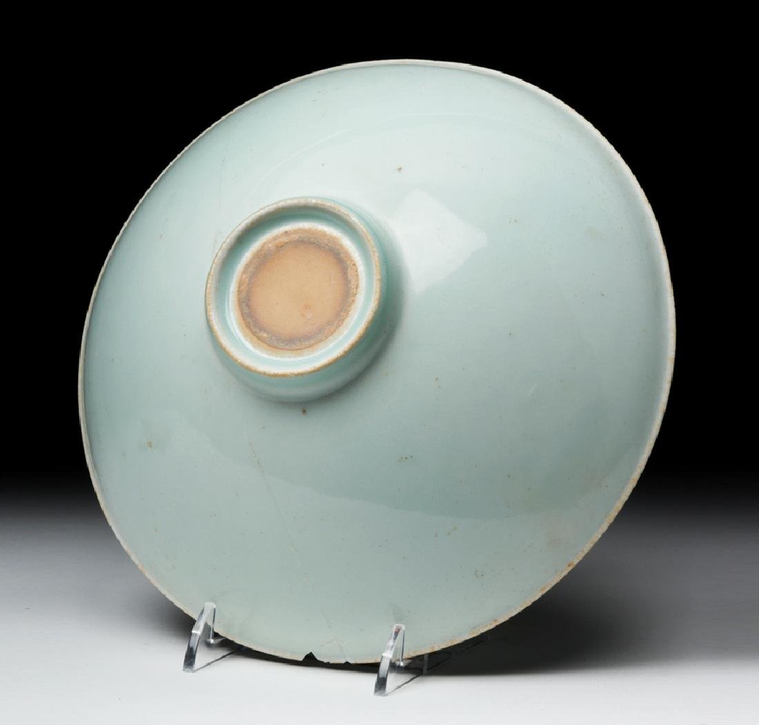Chinese Song Dynasty Porcelain Bowl - 2