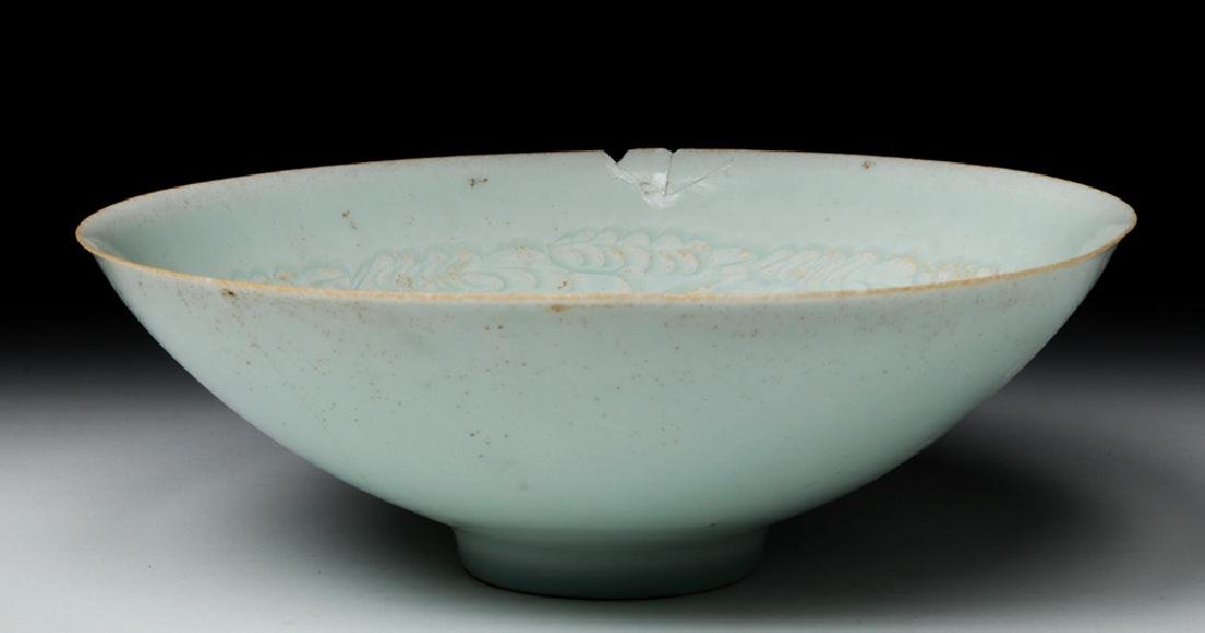 Chinese Song Dynasty Porcelain Bowl - 4
