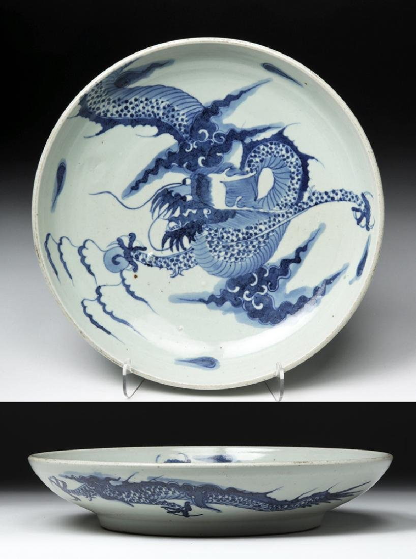 Chinese Ming Dynasty Blue on White Shallow Bowl