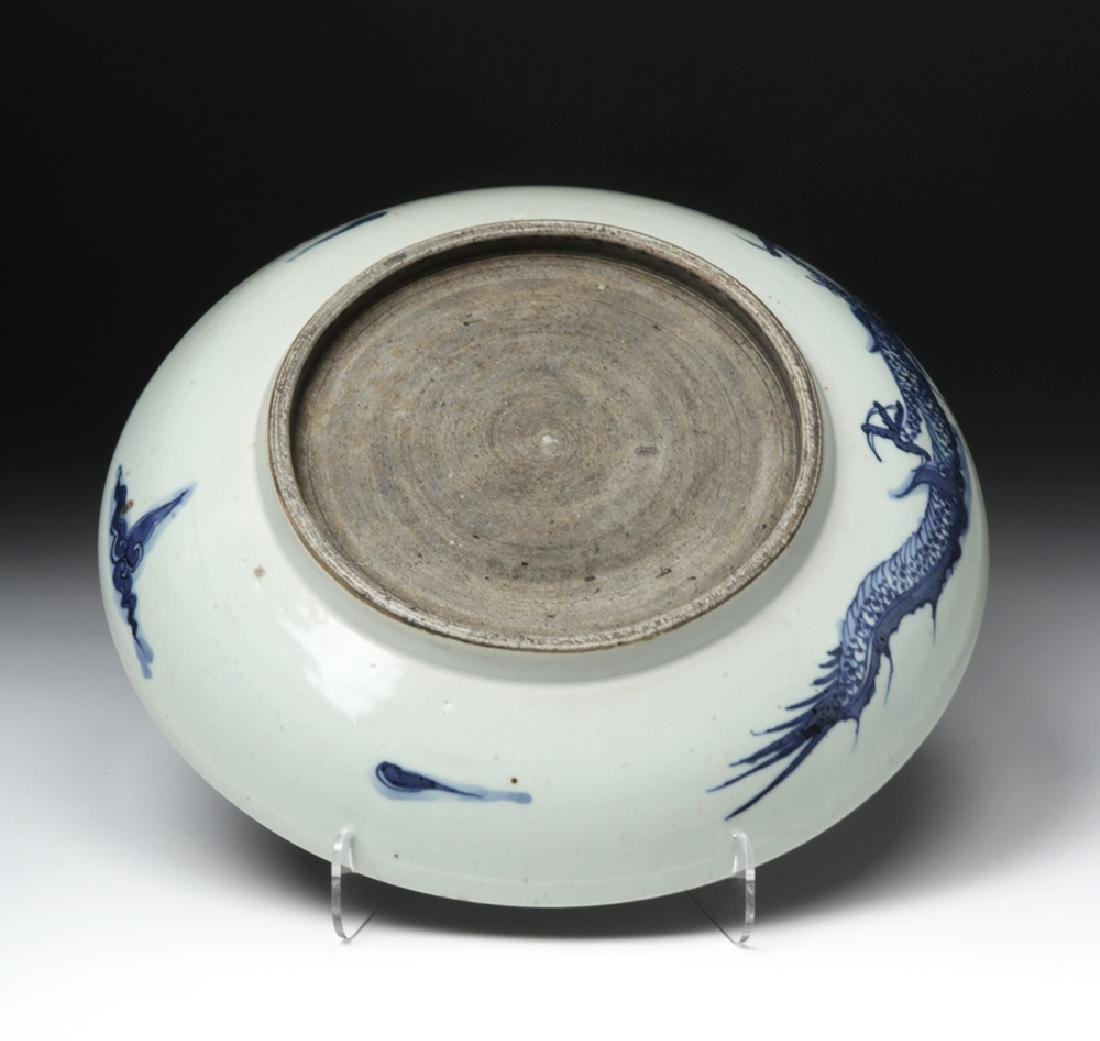 Chinese Ming Dynasty Blue on White Shallow Bowl - 2