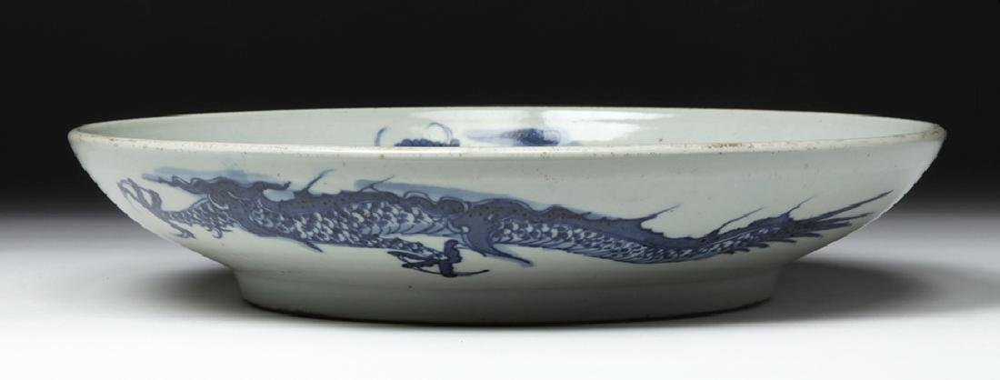 Chinese Ming Dynasty Blue on White Shallow Bowl - 3