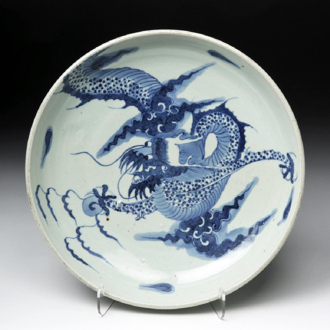 Chinese Ming Dynasty Blue on White Shallow Bowl - 7