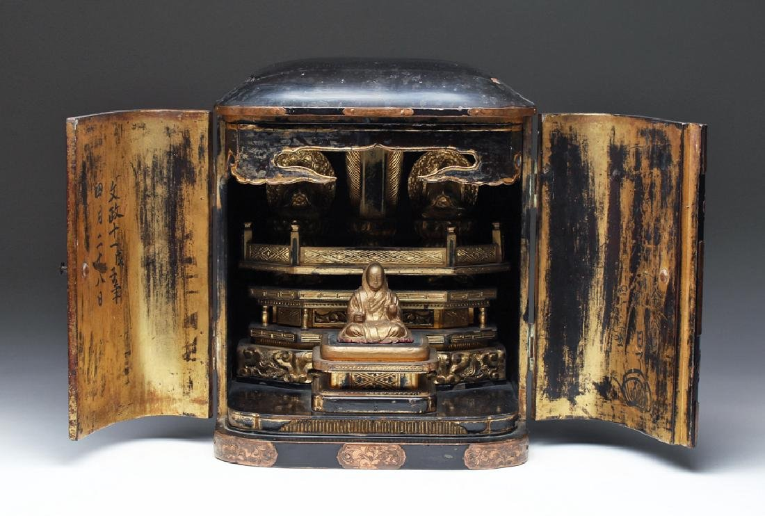 19th C. Japanese Gilded / Lacquered Wood Shrine