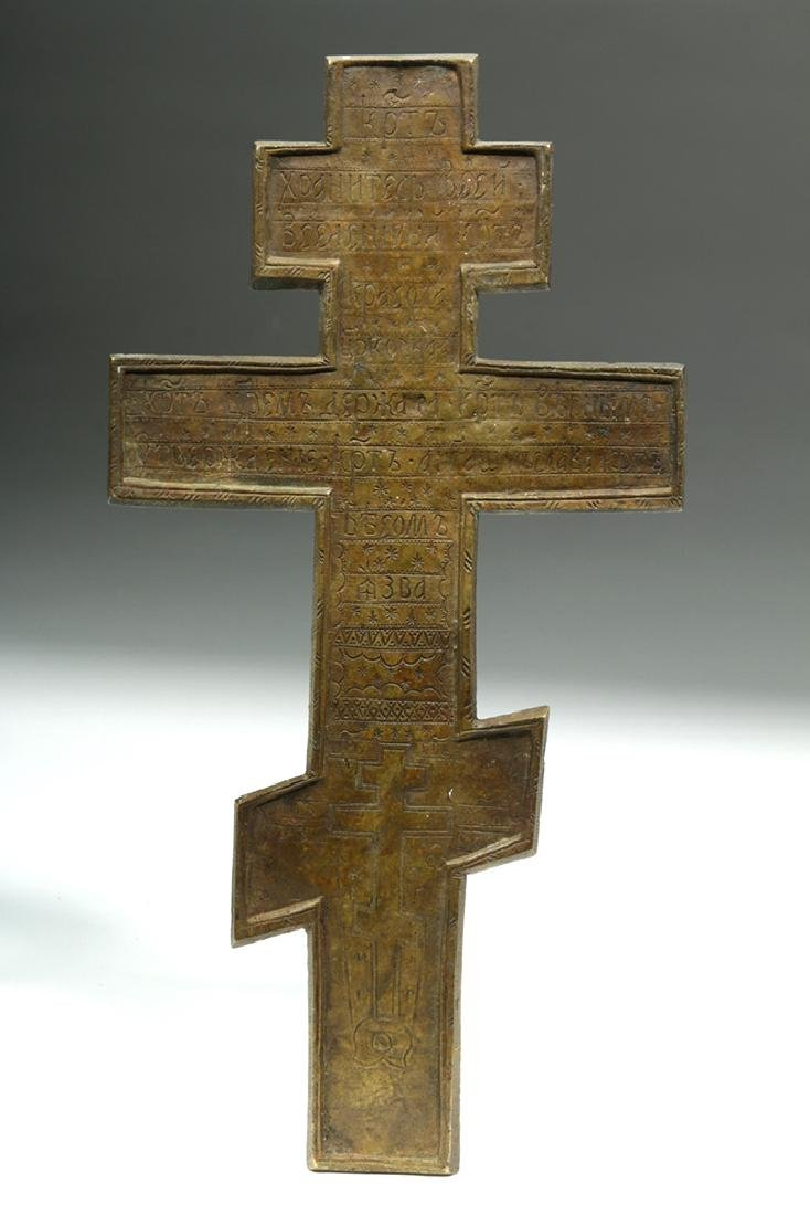 19th C. Russian Enameled Bronze Three-Bar Cross - 5
