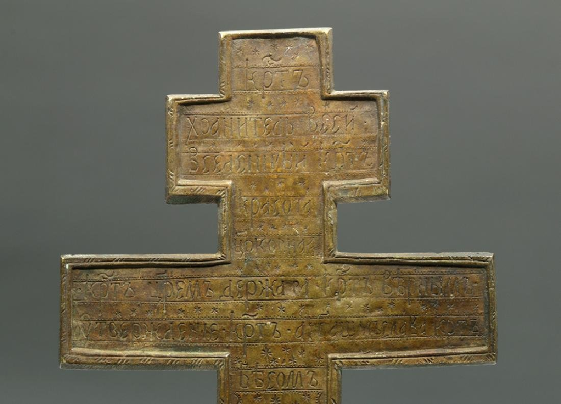 19th C. Russian Enameled Bronze Three-Bar Cross - 6