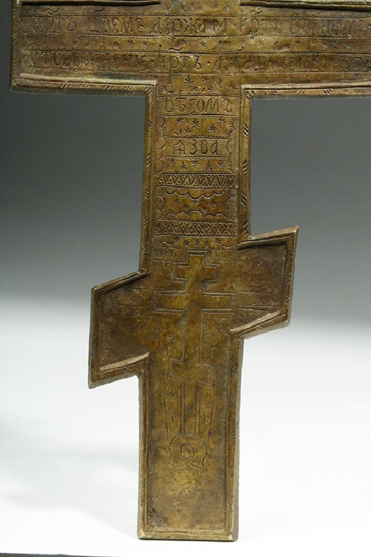 19th C. Russian Enameled Bronze Three-Bar Cross - 7