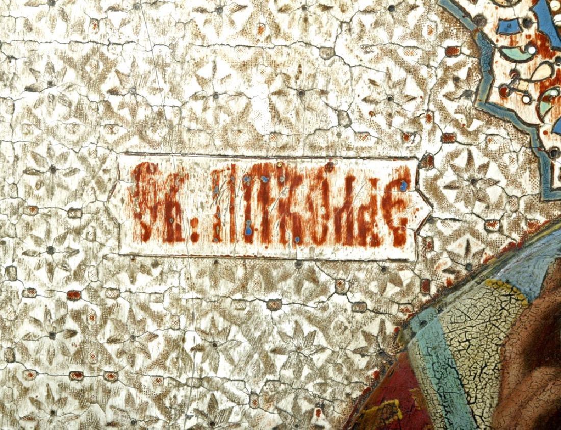 Exhibited 19th C. Russian Icon - St. Nicholas of Myra - 4