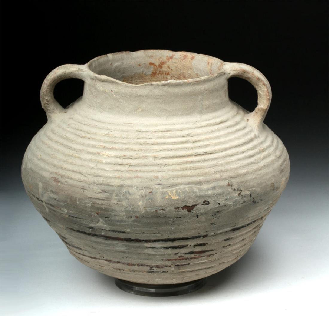 Roman Holyland Pottery Vessel