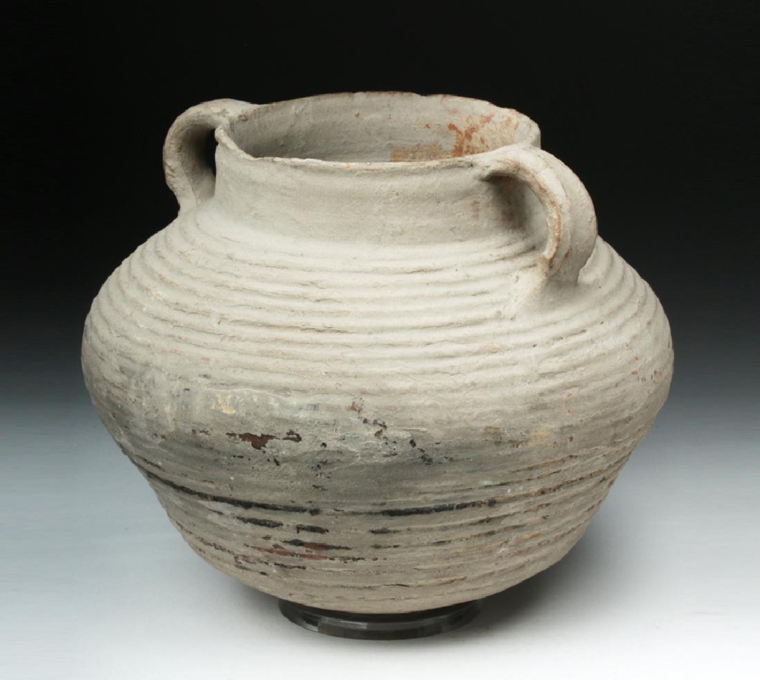 Roman Holyland Pottery Vessel - 2