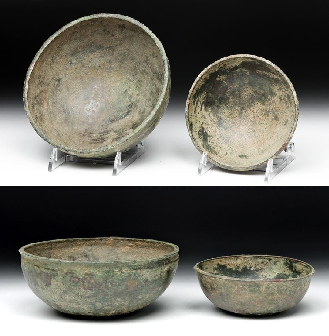 Lot of 2 Ancient Luristan Bronze Bowls