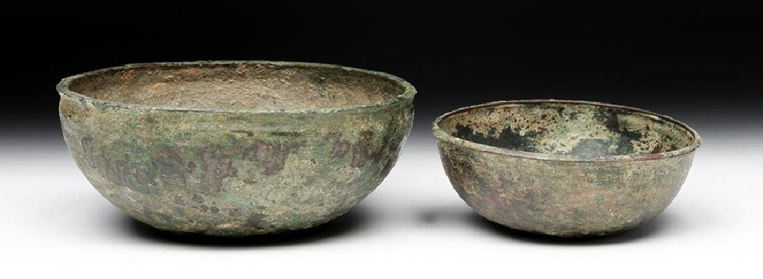 Lot of 2 Ancient Luristan Bronze Bowls - 5