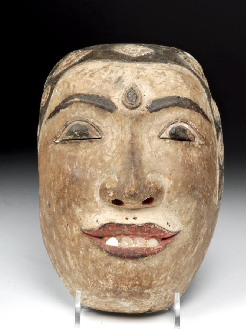 Early 20th C. Indonesian / Balinese Wood Festival Mask