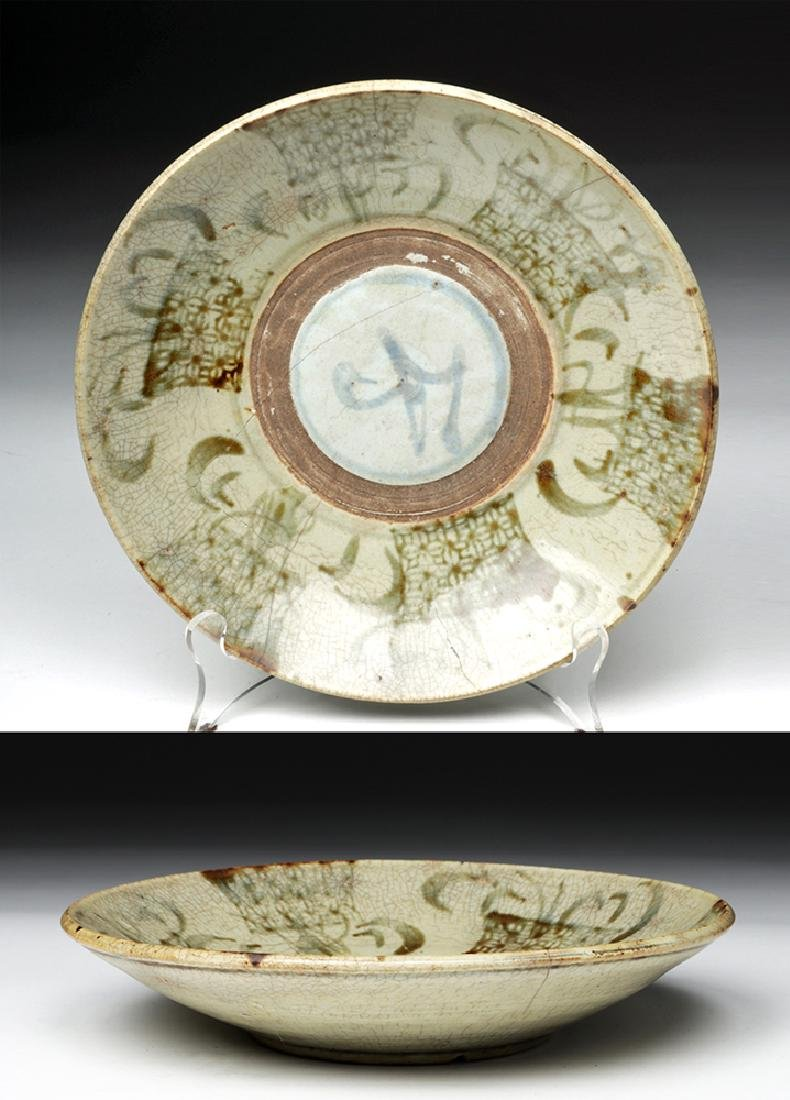 Chinese Song / Yuan Dynasty Celadon Glazed Plate