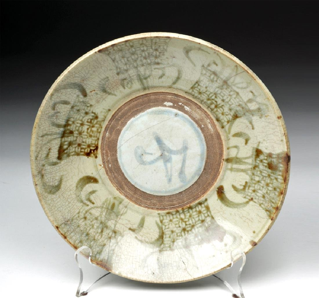 Chinese Song / Yuan Dynasty Celadon Glazed Plate - 4