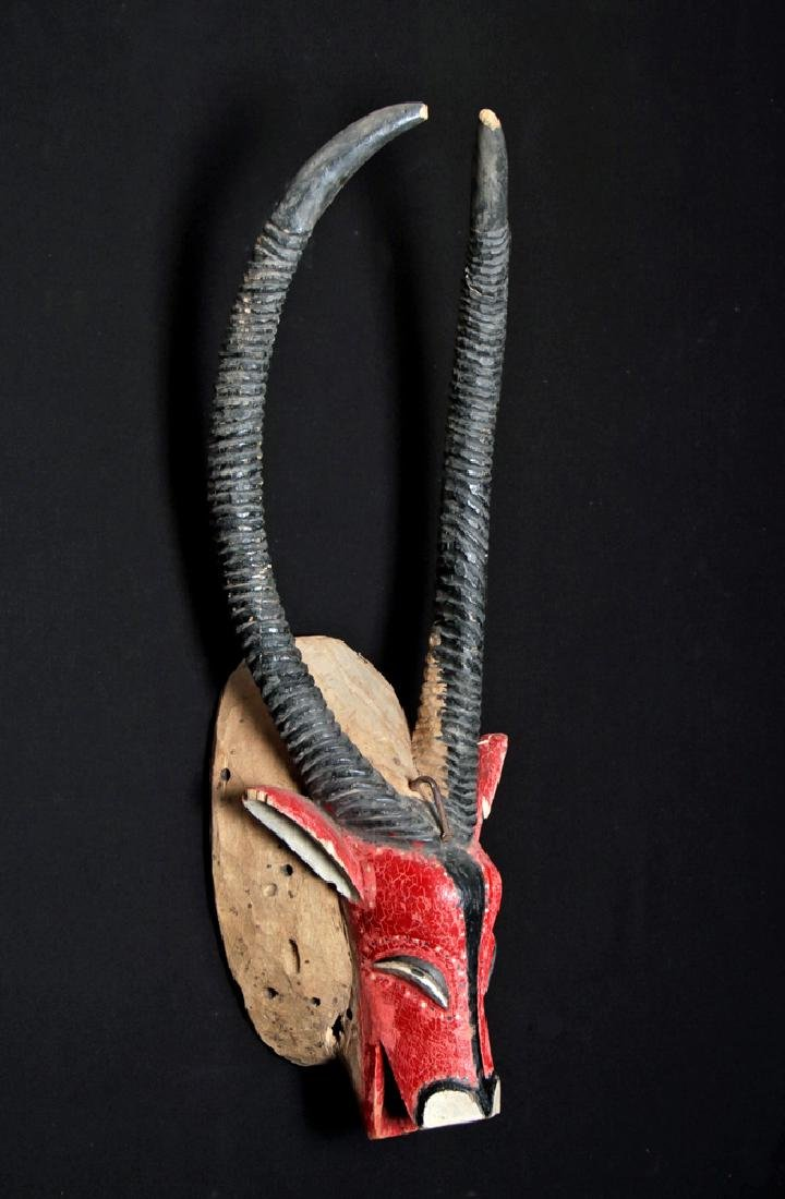 20th C. African Bozo Painted  Wood Mask of an Antelope