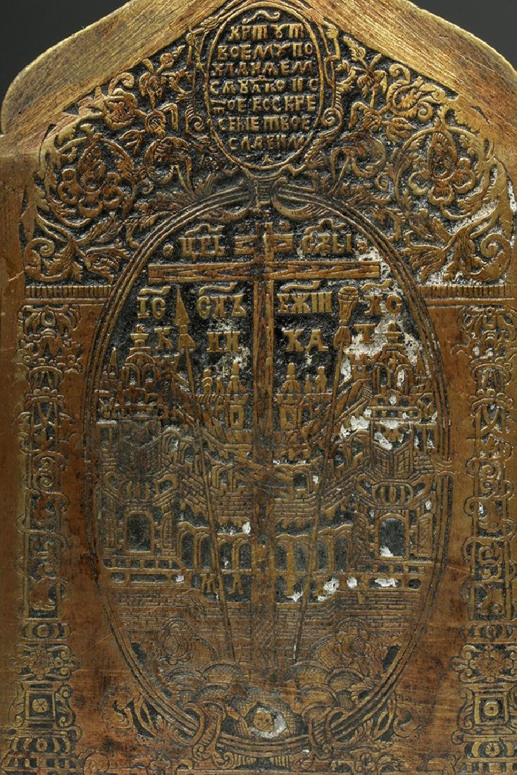 19th C. Russian Brass / Niello 4-Panel Traveling Icon - 2