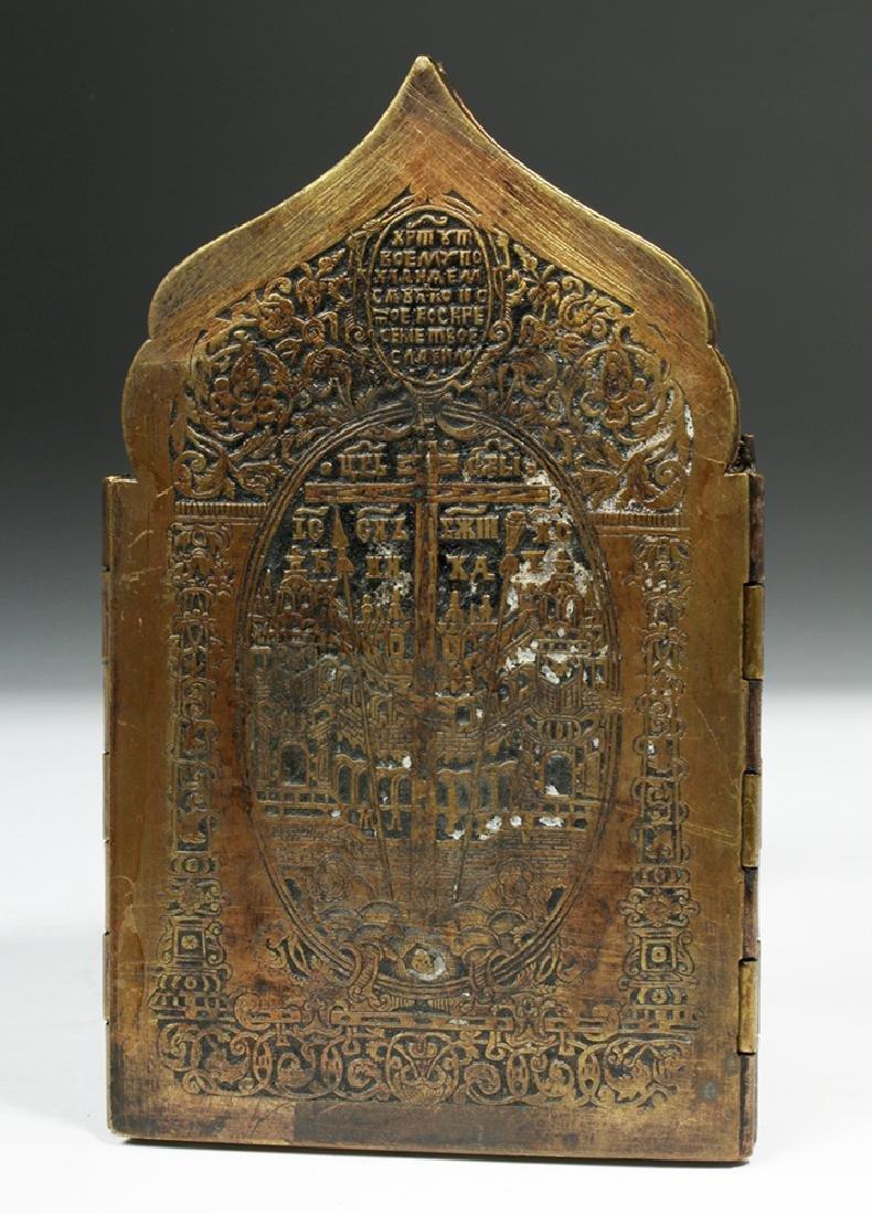 19th C. Russian Brass / Niello 4-Panel Traveling Icon - 4