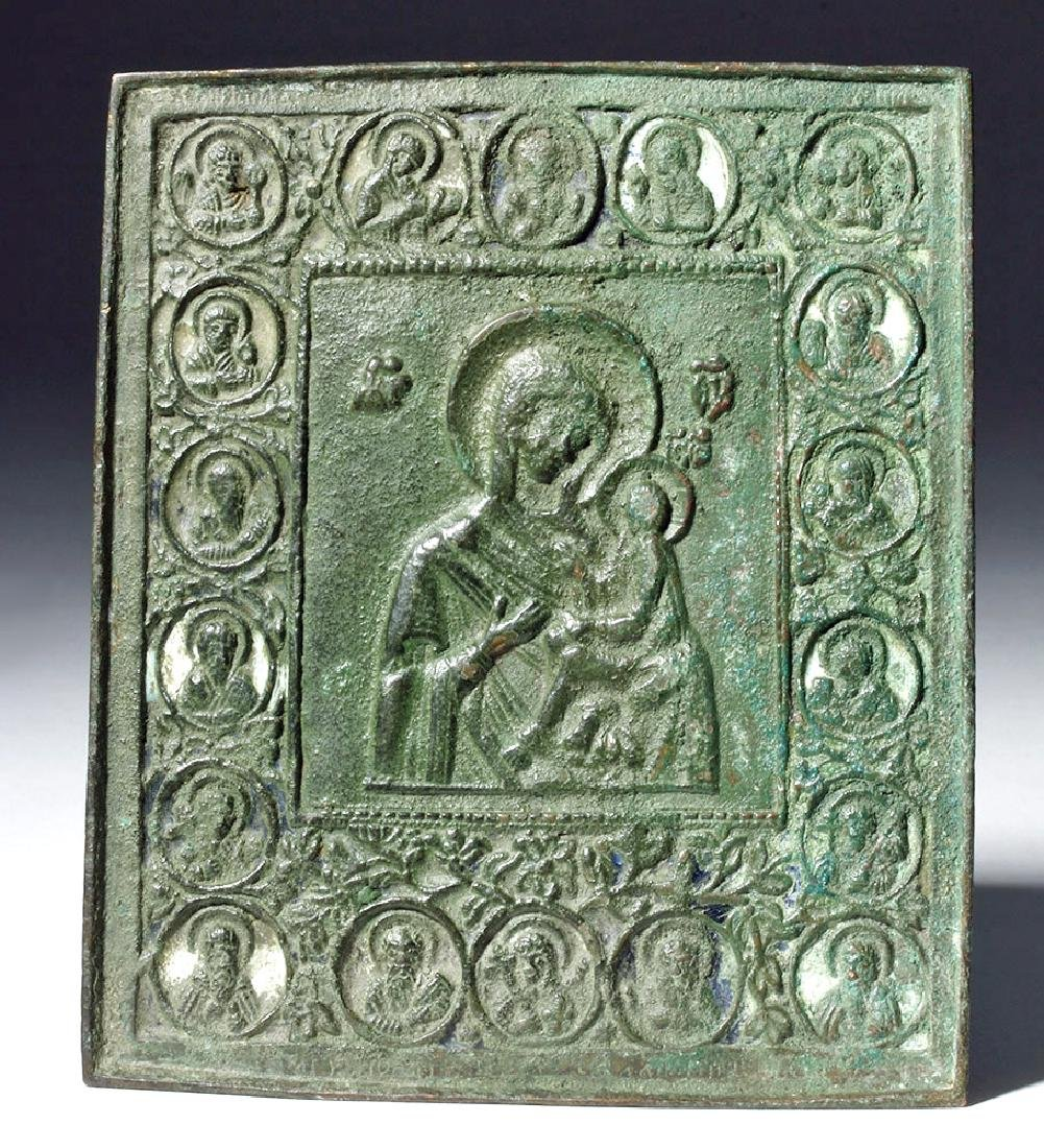 17th C. Russian Bronze Icon - Virgin and Child