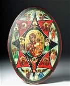 19th C Oval Russian Icon Theotokos of Unburnt Bush