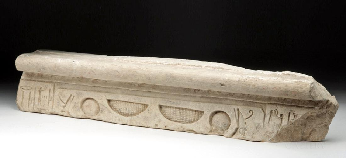 Rare Egyptian Carved Limestone Doorway Lintel