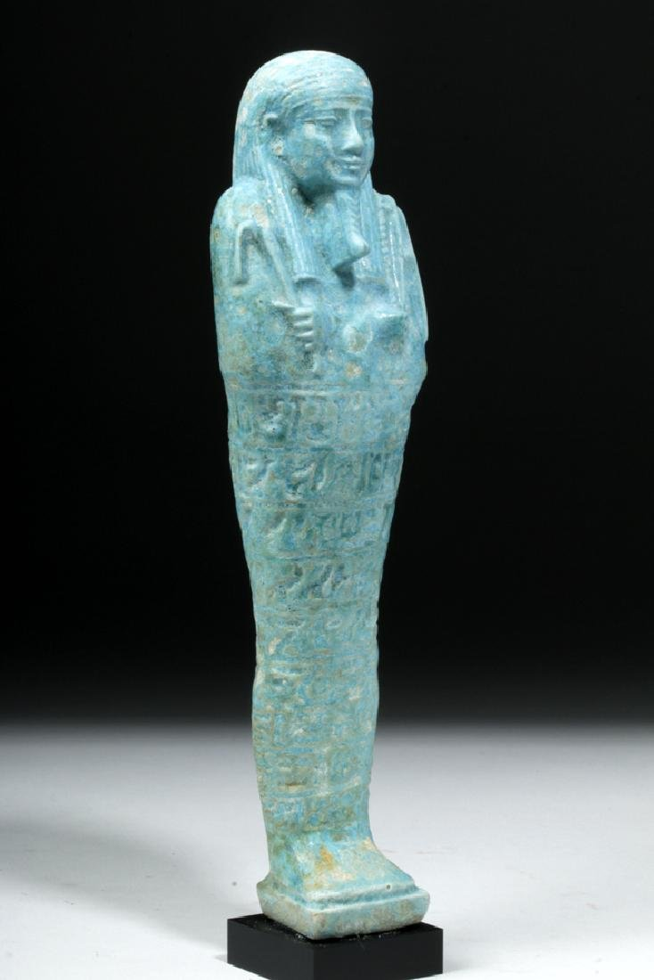 Translated Egyptian Faience Ushabti of Sema Taui