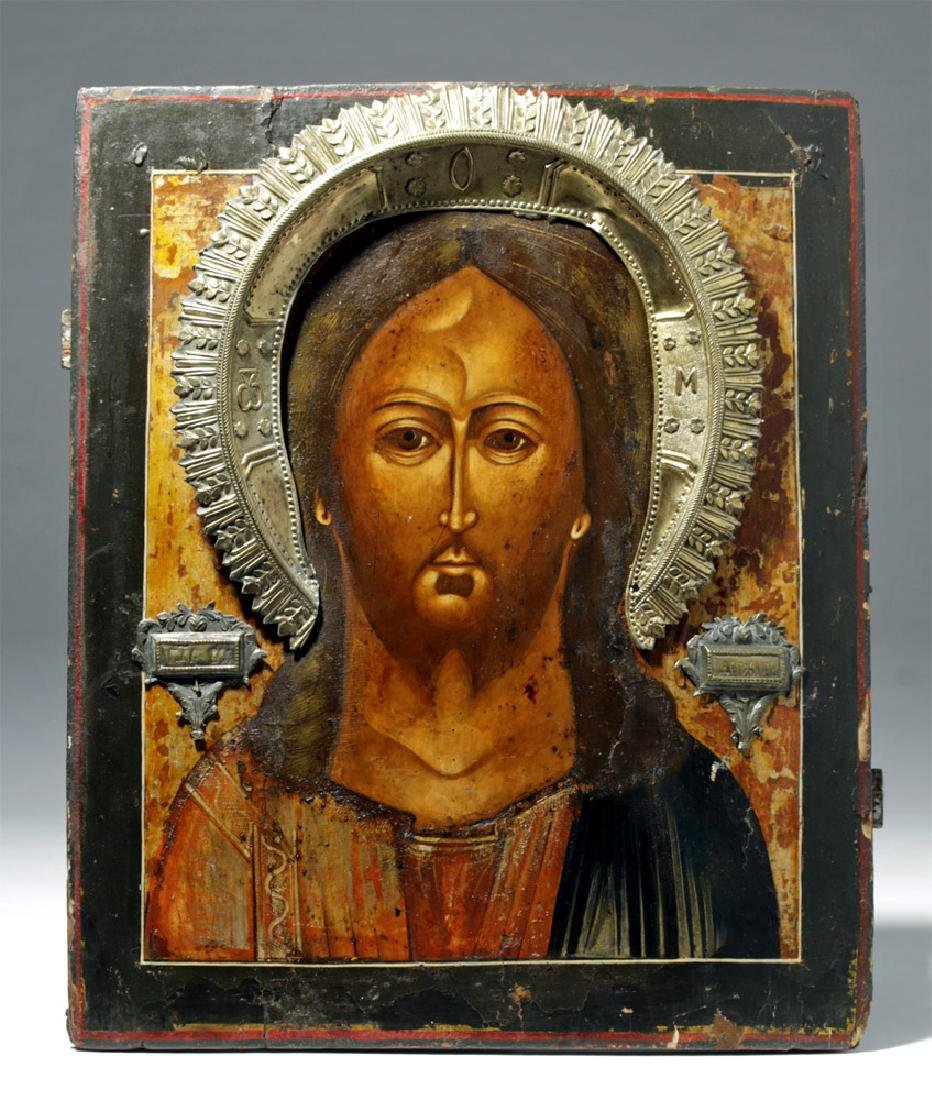 Published 19th C. Russian Icon, Savior of the Fiery Eye
