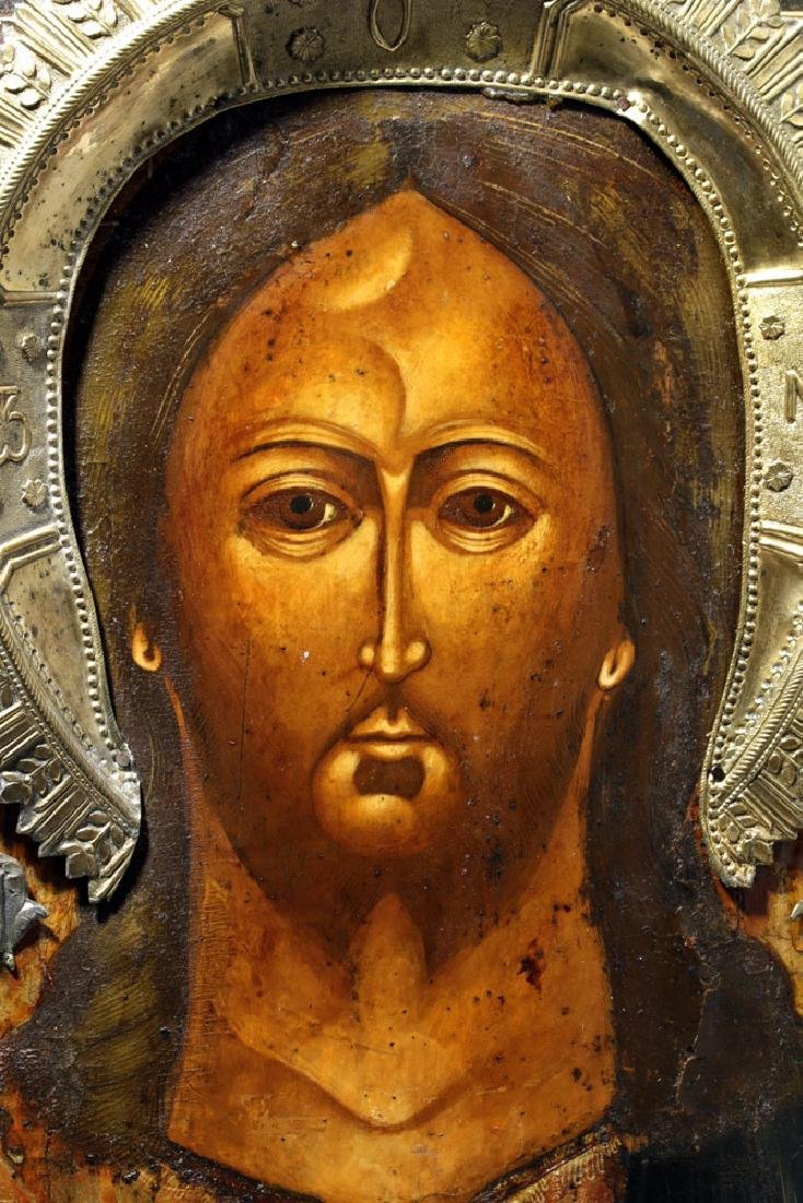 Published 19th C. Russian Icon, Savior of the Fiery Eye - 2