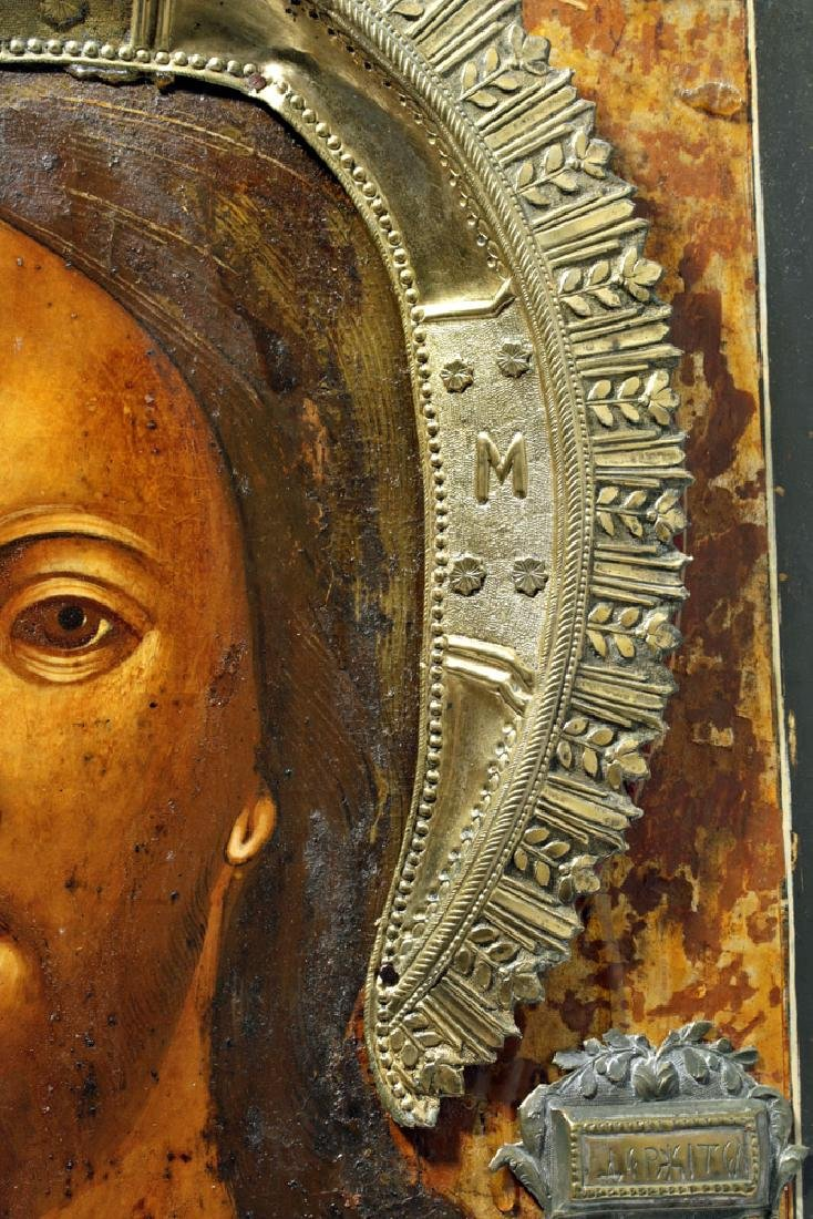 Published 19th C. Russian Icon, Savior of the Fiery Eye - 5