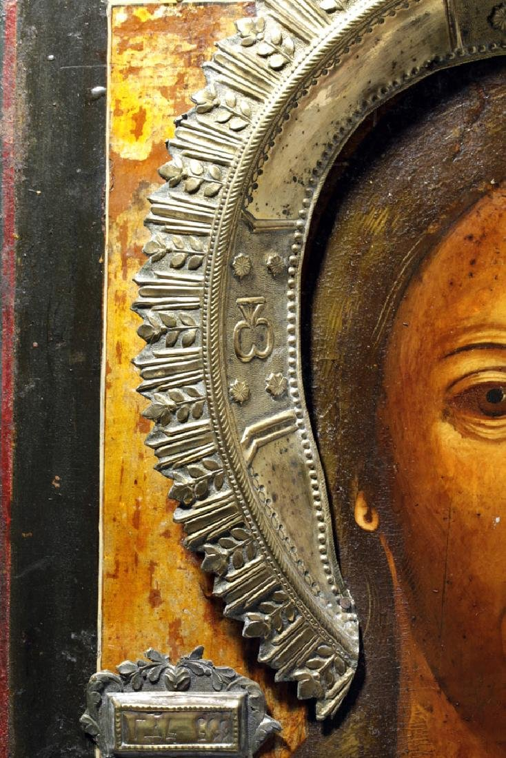 Published 19th C. Russian Icon, Savior of the Fiery Eye - 6
