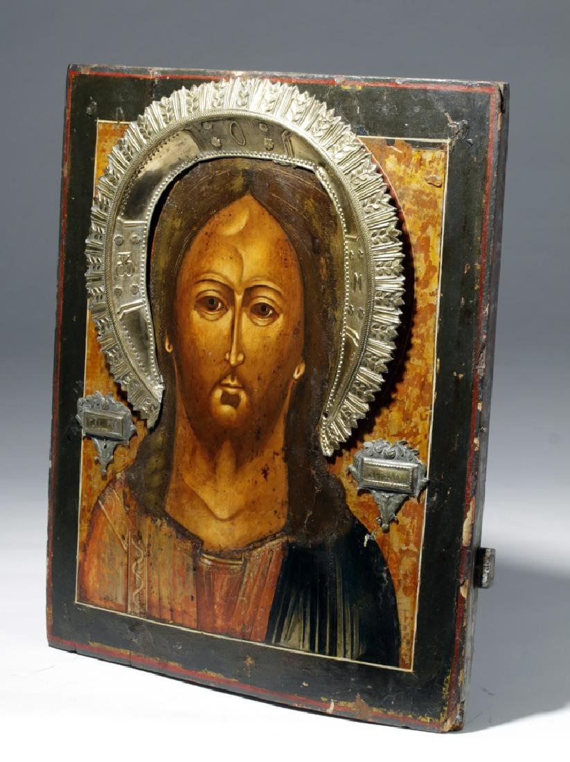 Published 19th C. Russian Icon, Savior of the Fiery Eye - 8