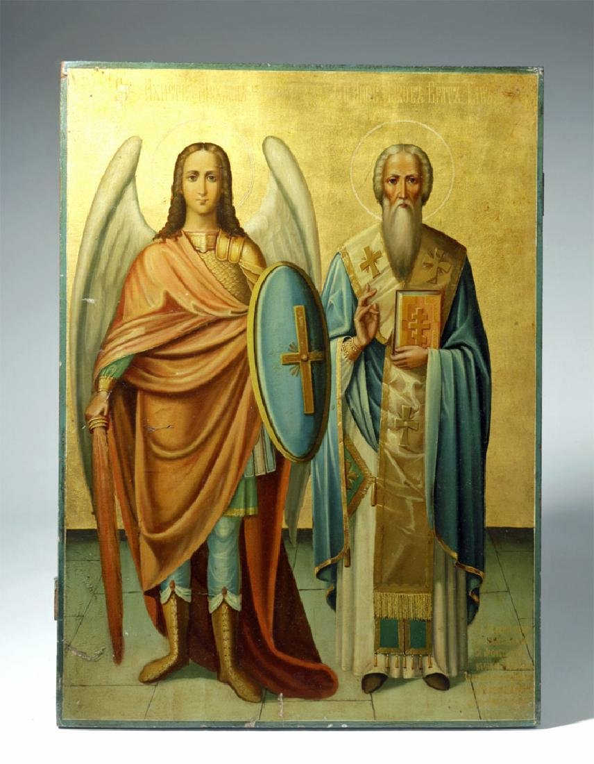 19th C. Russian Icon - Archangel Michael & St. Nicholas