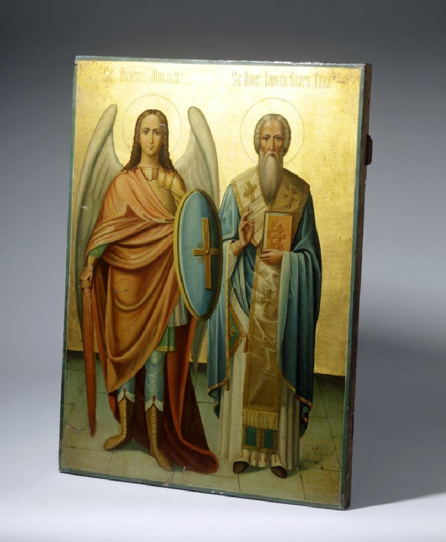19th C. Russian Icon - Archangel Michael & St. Nicholas - 7