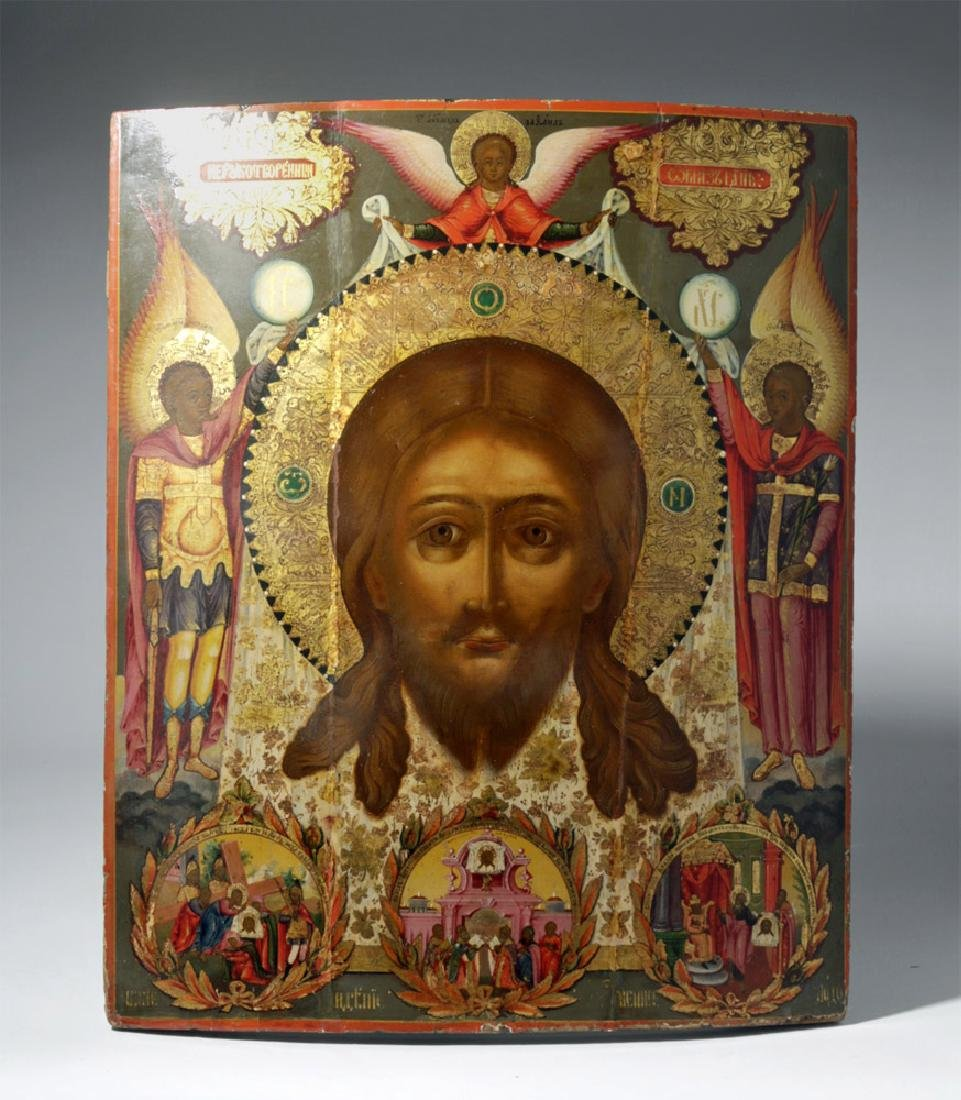 Published 19th C. Russian Icon - Image of Edessa