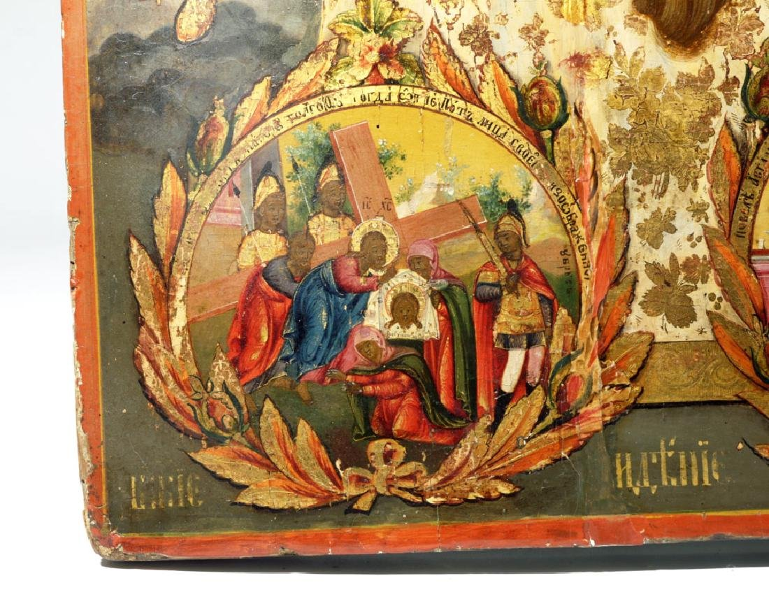 Published 19th C. Russian Icon - Image of Edessa - 8
