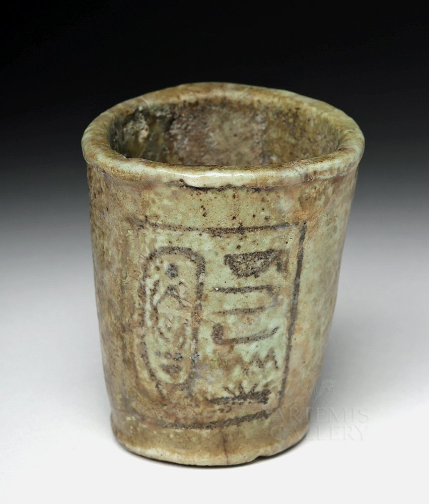 Egyptian Faience Cup w/ King Tut Cartouche - TL Tested