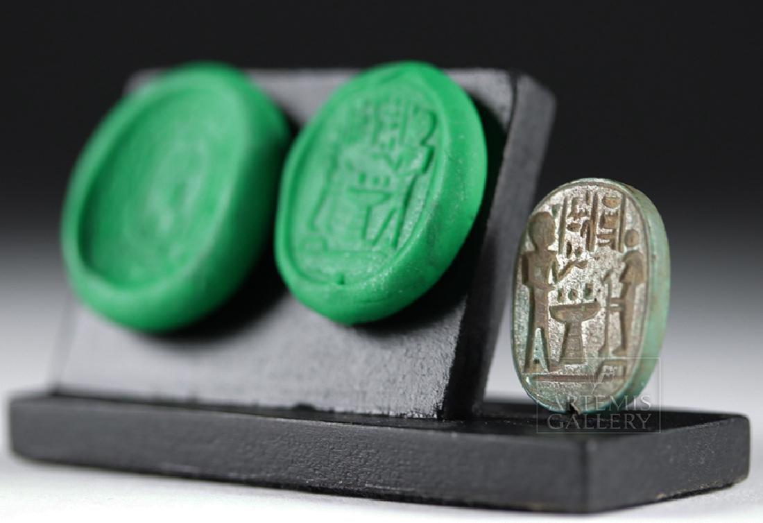 Large Egyptian Green Jasper Scaraboid - Thutmose III - 5