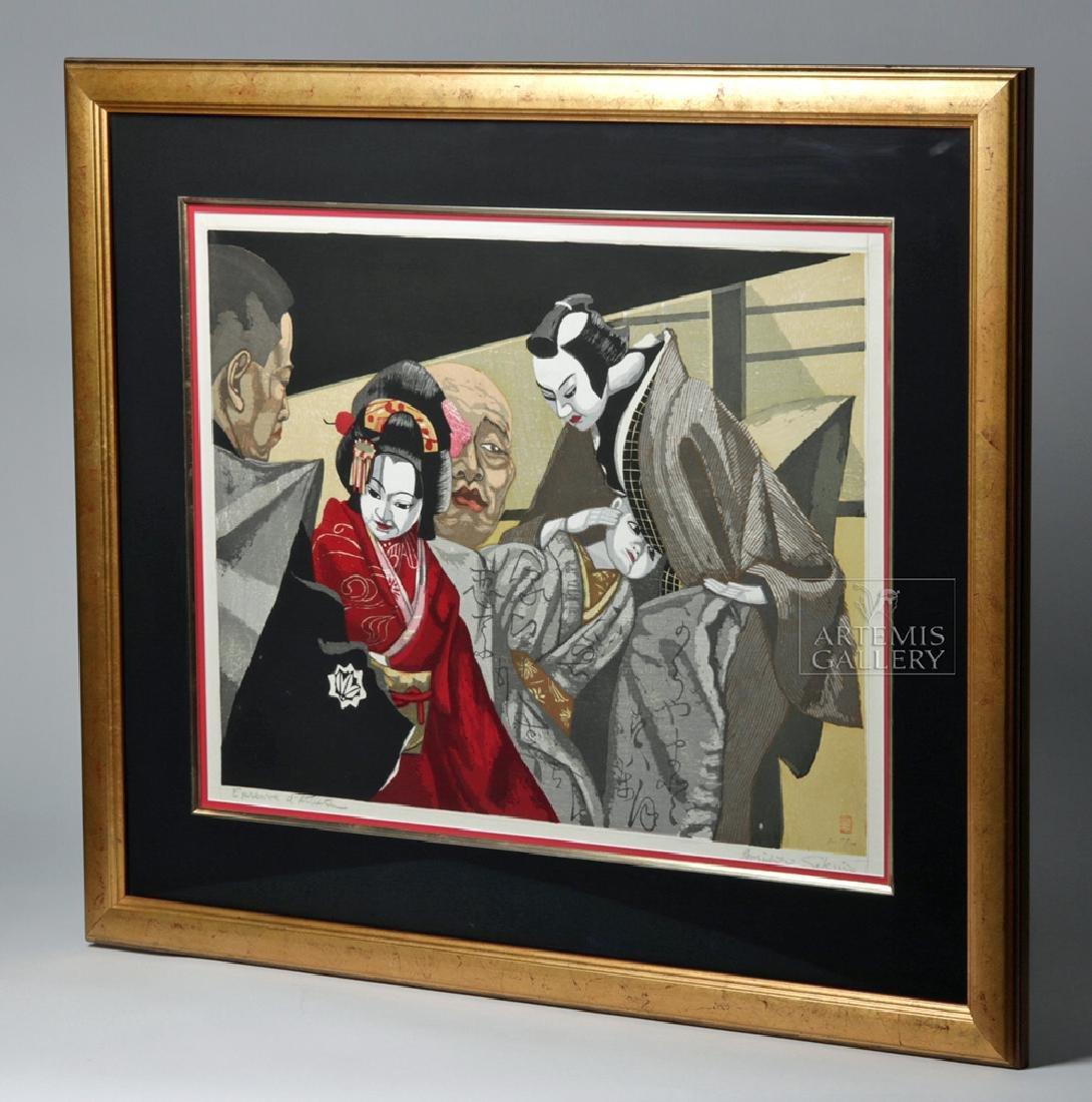 Sekino Jun'ichiro Woodblock, Artist's Proof, 1960s