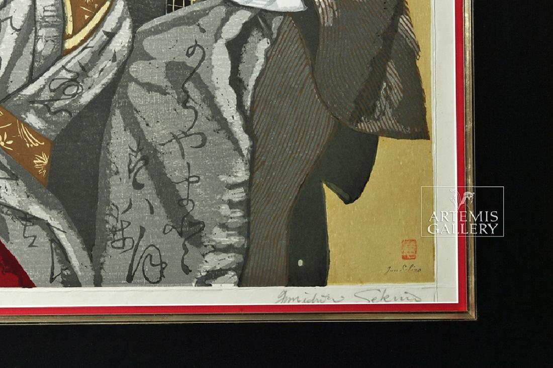 Sekino Jun'ichiro Woodblock, Artist's Proof, 1960s - 2