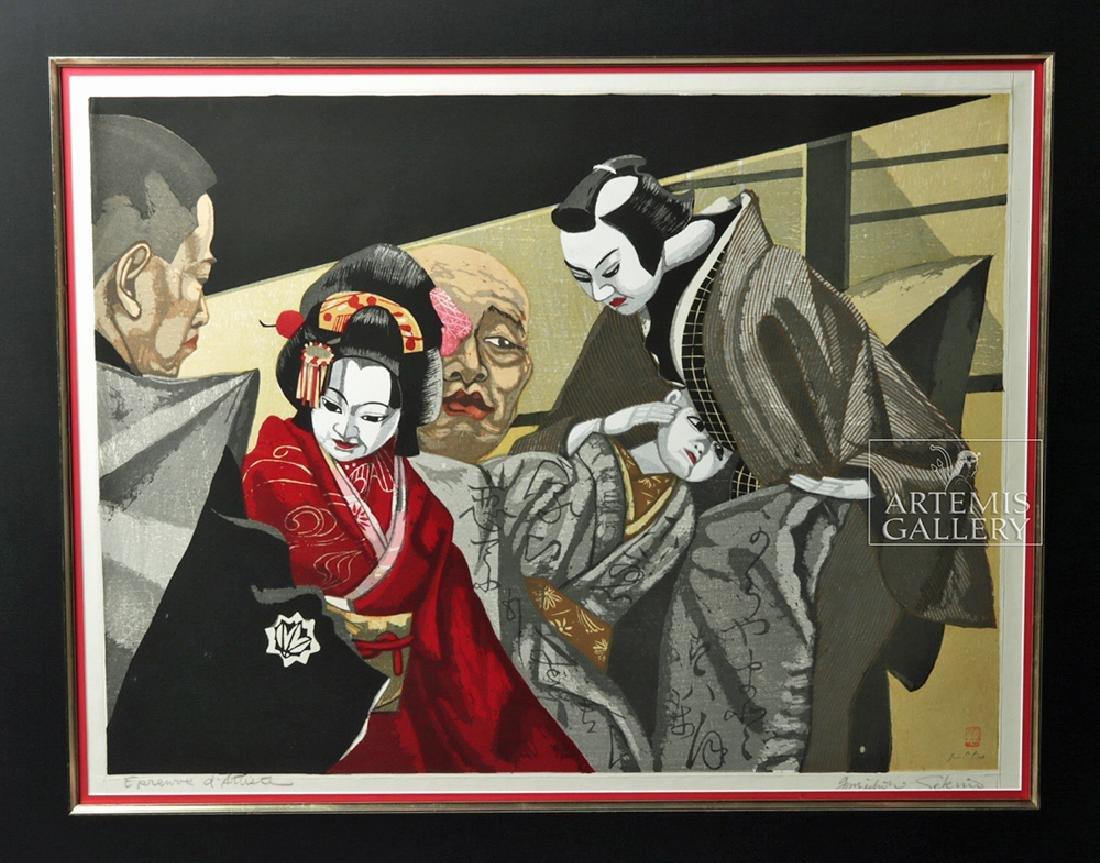 Sekino Jun'ichiro Woodblock, Artist's Proof, 1960s - 3