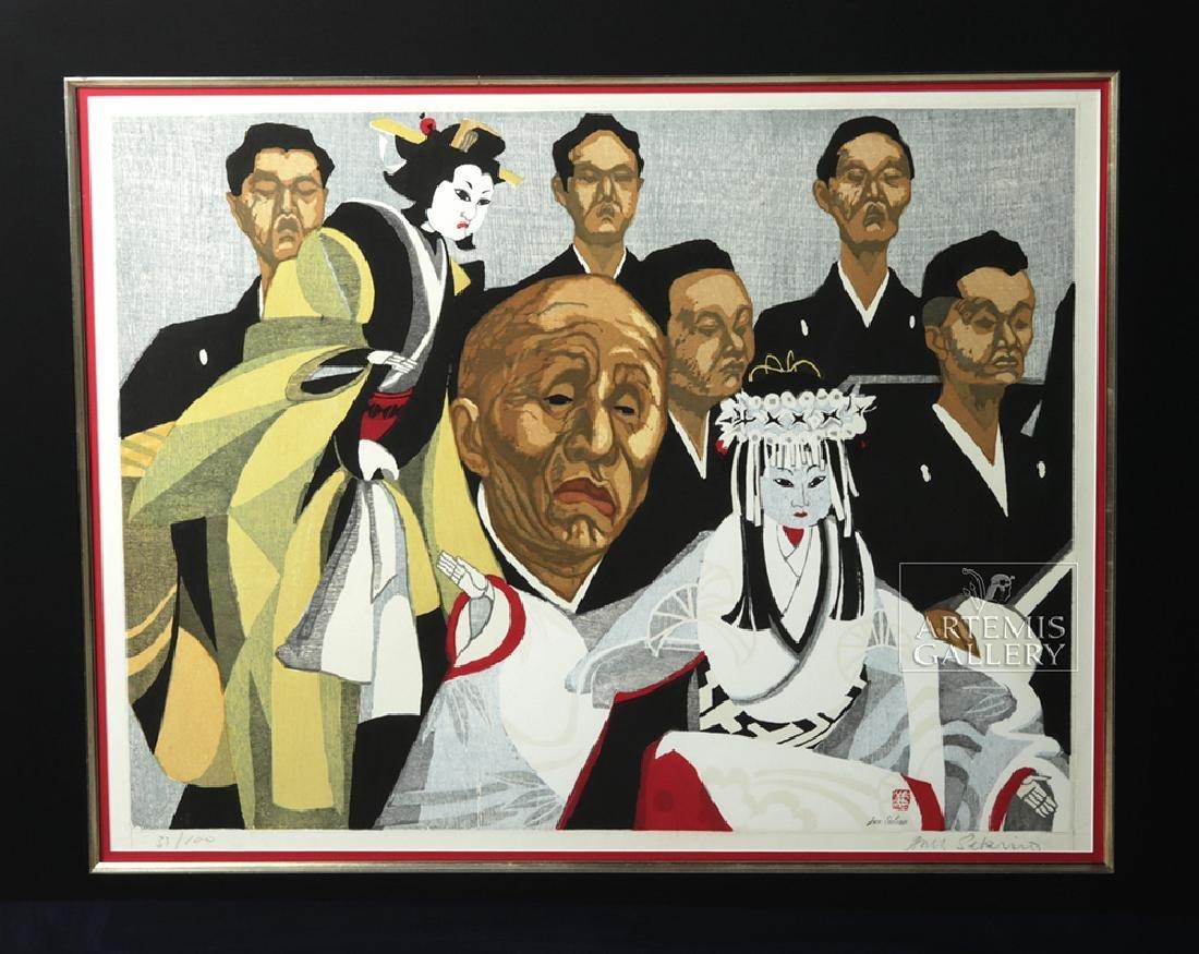 Sekino Jun'ichiro Woodblock, Bungaro on Stage, 1960s - 2