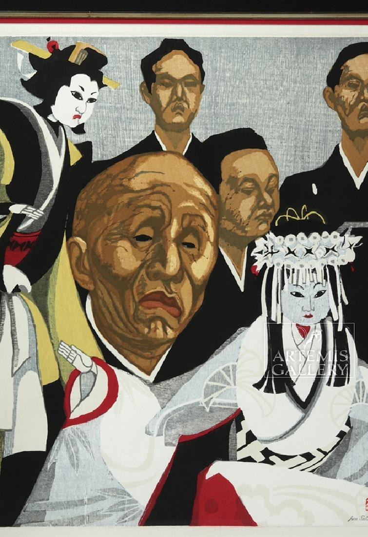 Sekino Jun'ichiro Woodblock, Bungaro on Stage, 1960s - 4